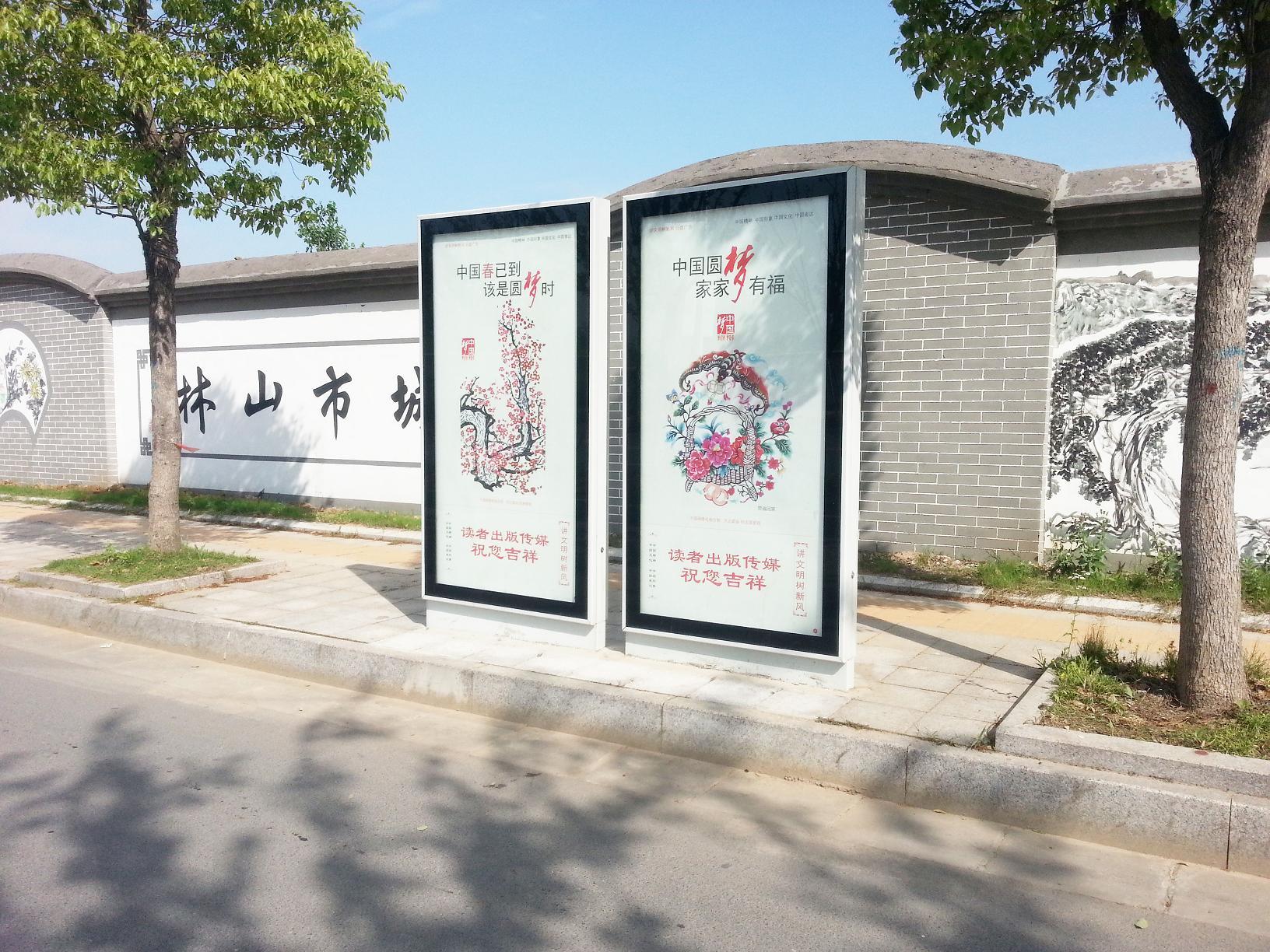 """2013年举办首届""""讲文明树新风""""公益广告作品大赛,收到体现中国梦,诚信"""