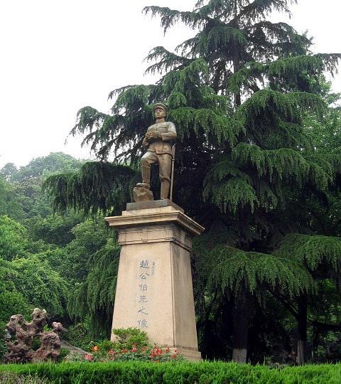 伯先公园,坐落在镇江城西云台山东南麓.